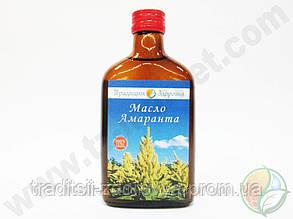 Масло амаранта, амарантовое масло, масло из семян амаранта 200 мл