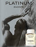 Chanel Egoiste Platinum туалетна вода 100 ml. (Chanel Egoiste Platinum), фото 5