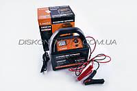 Зарядное устройство для АКБ 12 / 24V 15А/ч  LAVITA