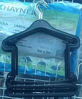 Вешалка-каркас для детской одежды