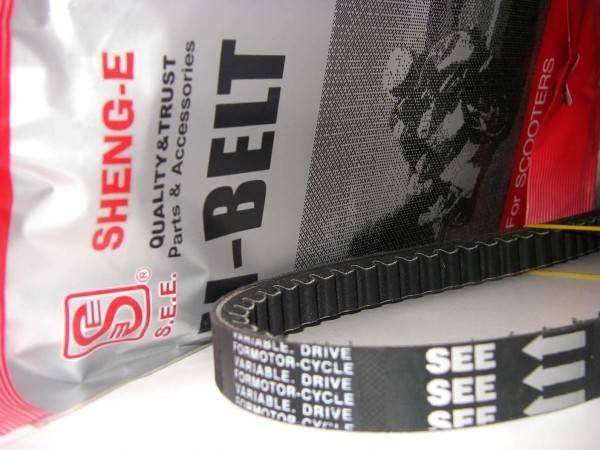 Ремень вариатора Sheng-E (TW) S.E.E.