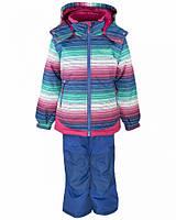 Комплект зимний , куртка и комбинезон Gusti 3003 GWG, цвет голубой