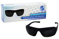 Очки перфорирированные пластиковые АТ001