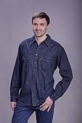 Джинсовая рубашка Montana 12190 SW синяя