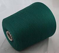 Меринос Schoeller col 2364 2/48 бирюзово-зеленый