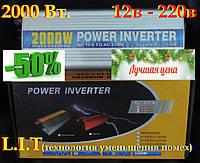 Инвертор автомобильный 2000 W преобразователь 12 В на 220 В. Модифицированная синусоида. USB порт.