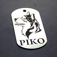 Адресник-жетон для собаки