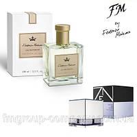 Мужская парфюмированная вода FM 331 аромат Shiseido Zen for Men (Шисеидо Зен фор Мен) Парфюмерия FM Group