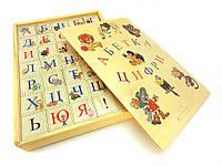 Деревянный английский алфавит с цифрами - кубики 35шт.