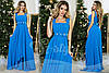 Красивое голубое  шифоновое платье с атласным поясом  украшеным цветами. Арт-9317/65