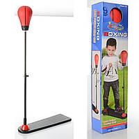 Детский боксерский спортивный набор Boxing (боксерская груша): от 65 до 96см