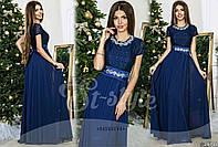 Длинное синее  вечернее платье с гипюровым верхом и атласным поясом. Арт-9319/65