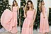 Красиве рожеве шифонове плаття з атласним поясом, прикрашеним квітами. Арт-9317/65