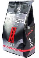 Кофе в зернах Egoiste Noir  зерно 500 гр