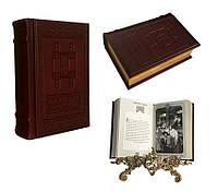 """Книга """"Еврейская мудрость. Афоризмы"""""""