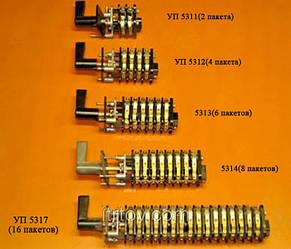 Переключатель УП 5311 С470 У3 универсальный переключатель