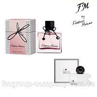 Fm354 Женские духи. Парфюмерия FM Group Parfum. Аромат Masaki Matsushima Shiro (Масаки Матсушима Широ)