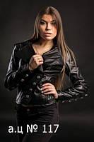 Женская кожаная куртка - модельное изделие
