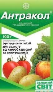 Фунгицид Антракол, 100г, Bayer