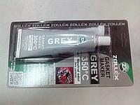 Герметик Zollex высокотемпературный большой 999 (серый)