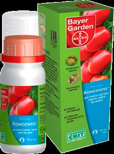 Фунгицид Консенто, 100мл, Bayer