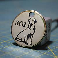 Адресник-кулон для собаки диаметр 32 мм золотистый