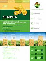 Берека семена кукурузы АПК Маис