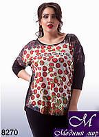 Повседневная женская блуза с вишенками (ун. 48-54) арт. 8270