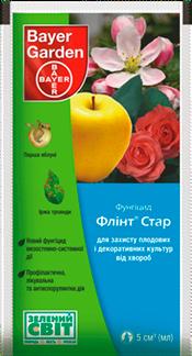 Фунгіцид Флінт Стар 5мл, Bayer