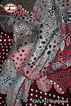 Жіночий бордовий хустку Симфонія, фото 2