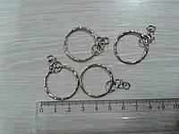 Основа для брелка диаметр 25 мм, серебро