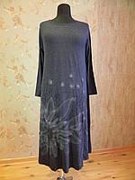 Платье трикотажное синее аэрография