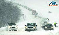 Опасности на дорогах, будьте внимательны!
