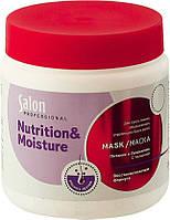 """Маска для сухих и тонких волос """"Питание и Увлажнение"""" 500мл Salon Professional"""
