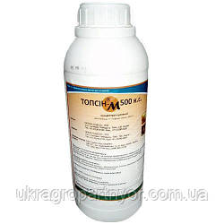 Фунгицид ТОПСИН-М 1л, Sumi Agro