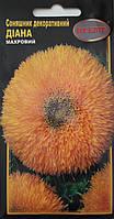 Подсолнух Диана желтый, махровый 1,5 г