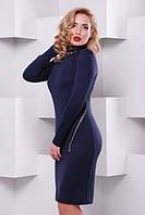 Трикотажное темно-синее платье Вера Lenida 42-50 размеры