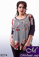 Стильная женская блуза с цветочным рисунком (ун.48-54) арт. 8274