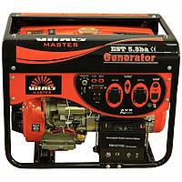 Генератор бензиновый Vitals Master EST 5.8ba