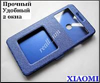 Чехол-книжка для Xiaomi Mi max, чехол-книжка DWC синий, фото 1