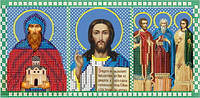 Схема для вышивки бисером Триптих молитва об обретении жилища