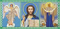 Схема для вышивки бисером Триптих о защите от зла и вражды