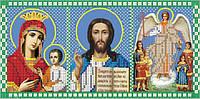 Схема для вышивки бисером Триптих Молитва о детях