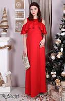 Шикарное нарядное платье до пола для беременных и кормящих в красном цвете Delicate