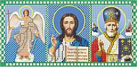 Схема для вышивки бисером Триптих Молитва ангелу