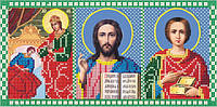 Схема для вышивки бисером Триптих В помощь болеющему