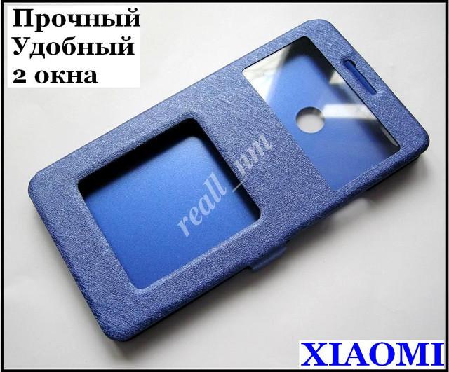 Xiaomi mi max чехол синий