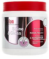 """3-минутная маска для всех типов волос """"Сияние и Блеск"""" 500мл Salon Professional"""