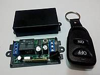 Радиоуправляемый модуль, 1- канальный +пульт