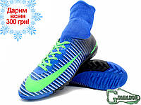 Сороконожки (Многошиповки) Nike Mercurial